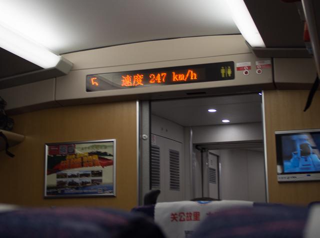 Un treno che viaggia ad una velocità MEDIA